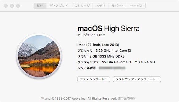 Compaq Pro 4300での「このMacについて」(その2)