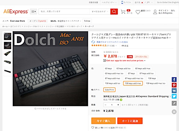 AliExpress CoolJazz Store