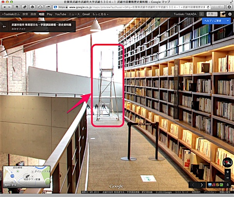 Googleインストアビューで確認できる巨大作業台