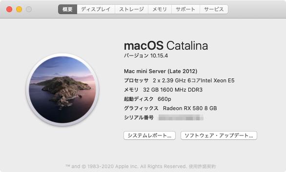 E5-2630L v2搭載後の このMacについて