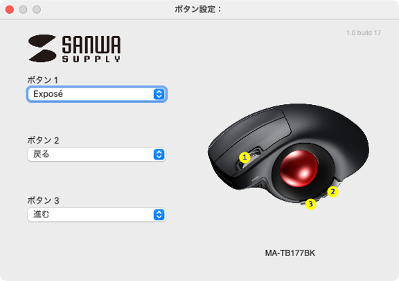SANWA Mouse Function Setting