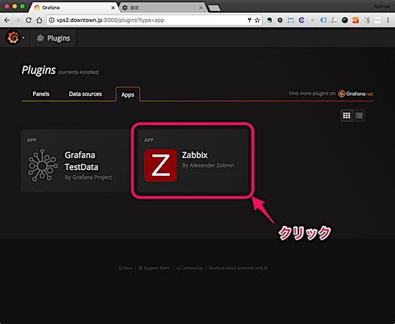 Grafana Plugins画面(APPタブクリック後)