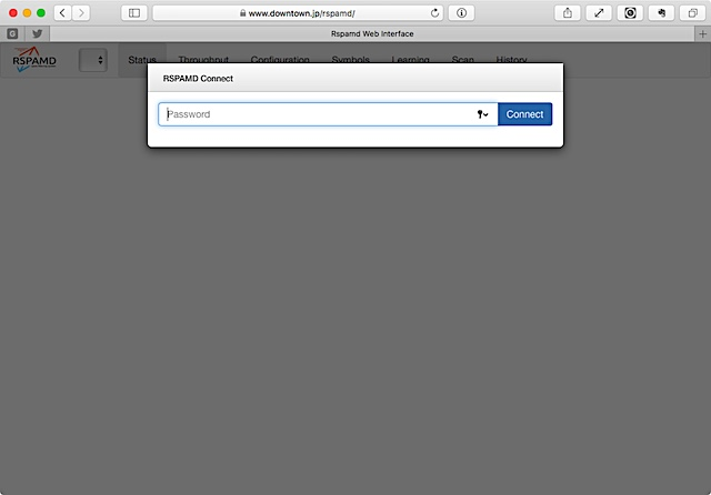 rspamdのWeb UIのURL書き換え後