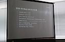 EOS 7D mark II の主な仕様