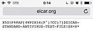 eicarテストファイル(SSLなし)