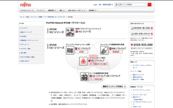 site_IPCOM.png